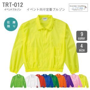 TRT-012/スタッフジャンパーとして!イベントに最適!蛍光ジャンパー SALE イベント用スタッフジャンパー