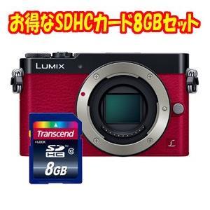 【SDHC8GB付】Panasonic  LUMIX DMC-GM5 ボディ / レッド