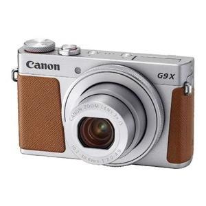 Canon PowerShot G9 X Mark II (SL)|j-pre