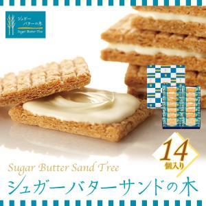 (東京駅倉庫出荷)(常温・冷蔵商品)シュガーバターの木 シュガーバターサンドの木 14個入 東京 お...
