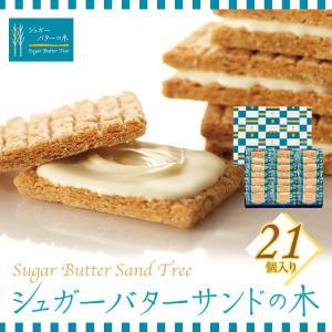 全粒粉・ライ麦・からす麦、 大地の恵みから選び抜いた7種素材ののシリアル生地に、 シュガーバターをの...