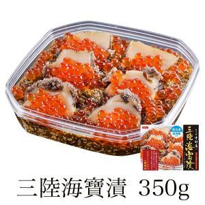 冷凍商品 中村家 三陸海宝漬350g 東北 お土産 みやげ 東北みやげ の商品画像|ナビ