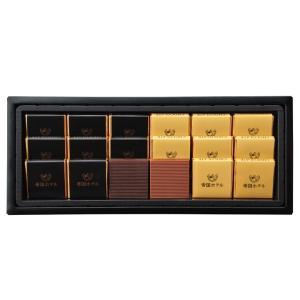 (東京駅倉庫出荷)(常温・冷蔵商品)(のし対応不可)帝国ホテル チョコレートプレート(TA-10S)...
