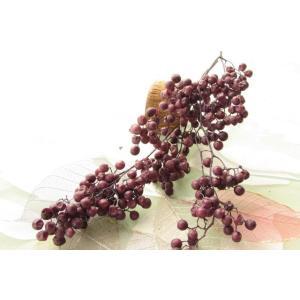 ペッパーベリー パープル 花材 小分け 送料198円の画像
