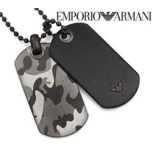 EMPORIO ARMANI エンポリオ アルマーニ EGS2292060 アクセサリー 迷彩 ダブルプレート ドッグタグ ブラック×カモフラージュ ネックレス/ペンダント|j-sekine2nd