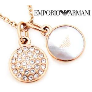 EMPORIO ARMANI エンポリオ アルマーニ EGS2158221 パヴェ ダブルチャーム アクセサリー イーグルロゴ ネックレス/ペンダント ピンクゴールド|j-sekine2nd