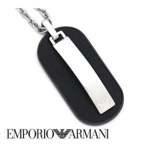 EMPORIO ARMANI エンポリオ アルマーニ EGS2538040 アクセサリー イーグルロゴ ネックレス/ペンダント ブラック×シルバー|j-sekine2nd