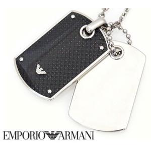 EMPORIO ARMANI  エンポリオ アルマーニ EGS1601 ダブルプレート ドッグタグ ネックレス/ペンダント ブラック×シルバー|j-sekine2nd