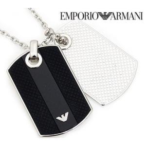 EMPORIO ARMANI  エンポリオ アルマーニ EGS1542040 アクセサリー イーグルロゴ ダブルプレート ドッグタグ ブラック×シルバー ネックレス/ペンダント|j-sekine2nd