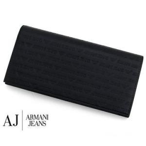 ARMANI JEANS  アルマーニジーンズ 938543 CC999 00020 NERO 小銭入れ付 メンズ用 長財布 ブラック|j-sekine2nd