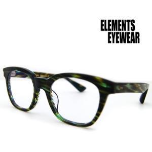ELEMENTS Premium エレメンツ 532C1 48 メガネフレーム 伊達眼鏡 グリーン系マルチ|j-sekine2nd