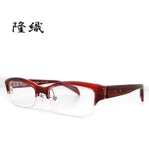 隆織-TAKAORI TO-025 col.3 メガネフレーム 伊達眼鏡 ナイロール レッド|j-sekine2nd