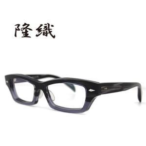 隆織-TAKAORI TO-015 col.3 メガネフレーム 伊達眼鏡 ブラック×グレー|j-sekine2nd