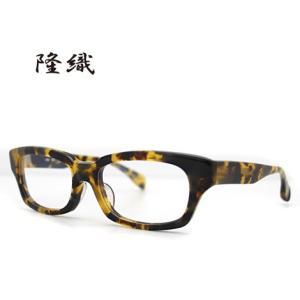 隆織-TAKAORI F-005 col.F07 メガネフレーム 伊達眼鏡 セルロイド ハバナ|j-sekine2nd