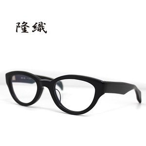 隆織-TAKAORI F-003 col.F01 メガネフレーム 伊達眼鏡 セルロイド ブラック|j-sekine2nd
