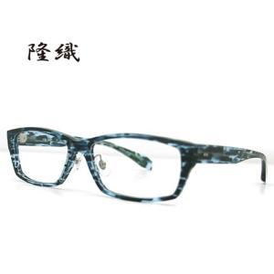 隆織-TAKAORI F-201 col.4 メガネフレーム 伊達眼鏡 セルロイド ブルー系マルチ|j-sekine2nd