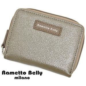 Rametto Belly  ラメットベリー RABOS060GY レザー コインケース 小銭入れ ロイヤルグレー|j-sekine2nd