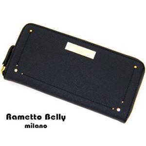 Rametto Belly  アウトレット ラメットベリー レザー 小銭入れ付 ラウンドファスナー長財布 ブラック RABOS164BK|j-sekine2nd