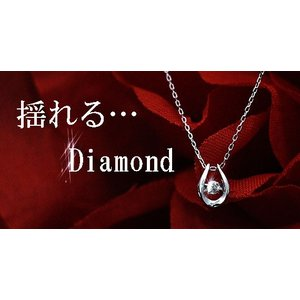 Dancing Stone ダンシングストーン K18WG ホワイトゴールド ダイヤモンド ネックレス ペンダント 0,030ct FTW-2138|j-sekine2nd|02