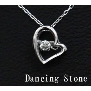Dancing Stone ダンシングストーン K18WG ホワイトゴールド ダイヤモンド ネックレス ペンダント ハート 0,030ct FTW-2141 j-sekine2nd