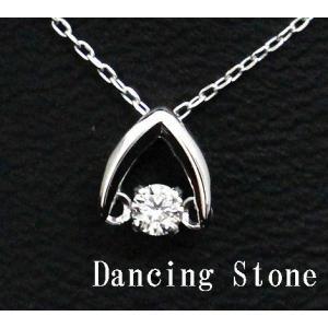Dancing Stone ダンシングストーン K18WG ホワイトゴールド ダイヤモンド ネックレス ペンダント 0,100ct LFV-0002 j-sekine2nd