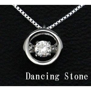 Dancing Stone ダンシングストーン K18WG ホワイトゴールド ダイヤモンド ネックレス ペンダント 0,100ct SSD-0281 j-sekine2nd