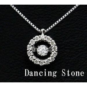 Dancing Stone ダンシングストーン K18WG ホワイトゴールド ダイヤモンド ネックレス ペンダント 0,160ct SSD-0001 j-sekine2nd