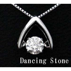 Dancing Stone ダンシングストーン K18WG ホワイトゴールド ダイヤモンド ネックレス ペンダント 0,215ct LFV-0004 鑑別書付 j-sekine2nd