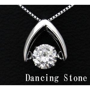 Dancing Stone ダンシングストーン K18WG ホワイトゴールド ダイヤモンド ネックレス ペンダント 0,388ct LFV-0006 鑑別書付|j-sekine2nd