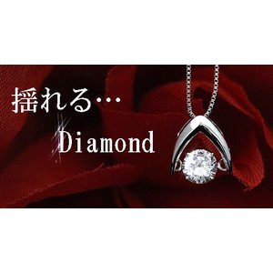 Dancing Stone ダンシングストーン K18WG ホワイトゴールド ダイヤモンド ネックレス ペンダント 0,388ct LFV-0006 鑑別書付|j-sekine2nd|02