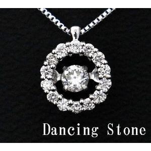 Dancing Stone ダンシングストーン K18WG ホワイトゴールド ダイヤモンド ネックレス ペンダント 0,240ct SSD-0002 鑑別書付|j-sekine2nd