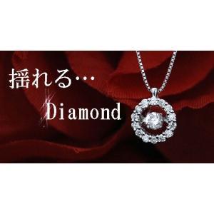 Dancing Stone ダンシングストーン K18WG ホワイトゴールド ダイヤモンド ネックレス ペンダント 0,240ct SSD-0002 鑑別書付|j-sekine2nd|02