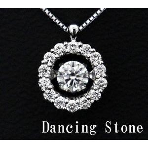 Dancing Stone ダンシングストーン K18WG ホワイトゴールド ダイヤモンド ネックレス ペンダント 0,434ct SSD-0004 鑑別書付 j-sekine2nd
