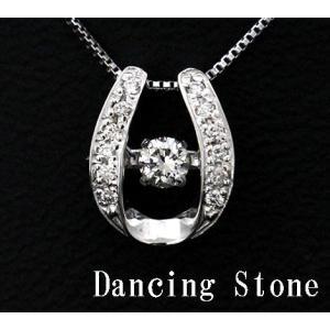 Dancing Stone ダンシングストーン K18WG ホワイトゴールド ダイヤモンド ネックレス ペンダント 0,160ct SSD-0061 鑑別書付 j-sekine2nd