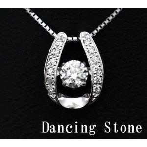 Dancing Stone ダンシングストーン K18WG ホワイトゴールド ダイヤモンド ネックレス ペンダント 0,382ct SSD-0064 鑑別書付 j-sekine2nd