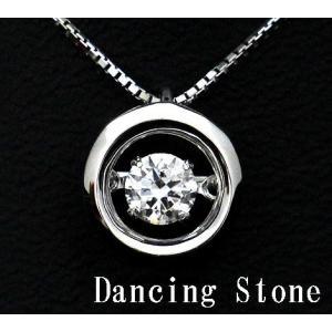 Dancing Stone ダンシングストーン K18WG ホワイトゴールド ダイヤモンド ネックレス ペンダント 0,301ct SSD-0244 鑑別書付 j-sekine2nd