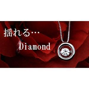 Dancing Stone ダンシングストーン K18WG ホワイトゴールド ダイヤモンド ネックレス ペンダント 0,301ct SSD-0244 鑑別書付 j-sekine2nd 02