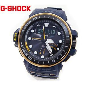 CASIO カシオ G-SHOCK GWN-Q1000NV-2AJF GULFMASTER ガルフマスター Master in NAVY BLUE クワッドセンサー 腕時計 ソーラー電波 ネイビー×ゴールド|j-sekine2nd