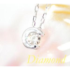 K10WG ホワイトゴールド ダイヤモンド DIAMOND アクセサリー ペンダント ネックレス ラッピング無料 TP23202L 035695|j-sekine2nd