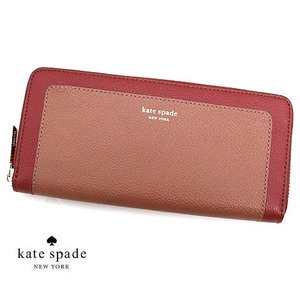 kate spade ケイトスペード PWRU7771 853 MARGAUX SLIM CONTINENTAL WALLET 小銭入れ付 ラウンドファスナー長財布 スリム TINTED ROSE MULTI|j-sekine2nd