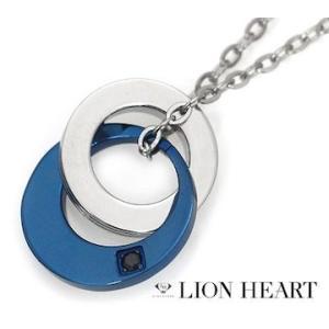 LION HEART ライオンハート 04N153SM ステンレス メンズ/レディース 2連リング ネックレス/ペンダント ブラックキュービック シルバー×ブルー|j-sekine2nd