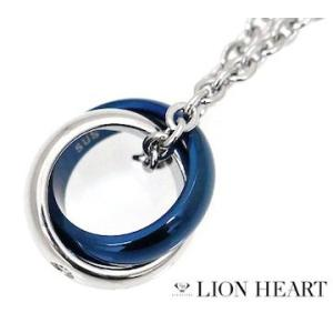 LION HEART ライオンハート 04N124SMBL ステンレス メンズ/レディース ダブル 2連リング ネックレス/ペンダント キュービックジルコニア シルバー×ブルー|j-sekine2nd