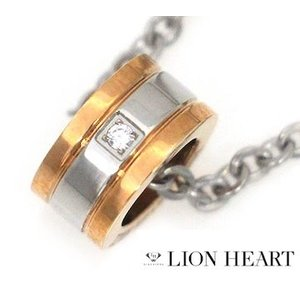 LION HEART ライオンハート 04N122SL ハウル メンズ/レディース リング ライン ネックレス/ペンダント キュービックジルコニア シルバー×ピンクゴールド|j-sekine2nd