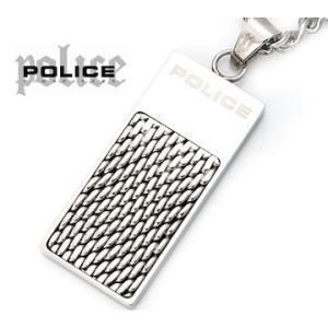 POLICE ポリス 25553PSS01 DEFENSE ディフェンス タグ メッシュ ネックレス/ペンダント|j-sekine2nd