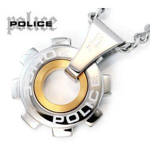 POLICE  ポリス 24232PSG06 ギアモチーフ REACTOR ホイール ネックレス/ペンダント ステンレス ゴールド×シルバー|j-sekine2nd