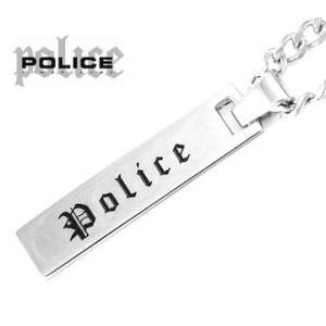 POLICE ポリス 25502PSB03 VERTICAL ヴェルティカル プレート ネックレス/ペンダント シルバー×ブラック|j-sekine2nd