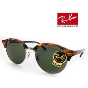 Ray Ban  レイバン RB4246 1157 51 サングラス CLUBROUND クラブラウンド トータス×ブラック/シルバー 正規品|j-sekine2nd