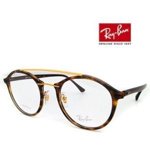 Ray Ban レイバン RX7111 RB7111 2012 49 伊達眼鏡 メガネフレーム Light Ray ハバナ ツーブリッジ ラウンド 49mmサイズ 正規品|j-sekine2nd