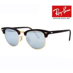 Ray Ban レイバン RB3016 114530 51 サングラス CLUBMASTER FLASH LENSES クラブマスター トータス シルバーフラッシュ 正規品|j-sekine2nd
