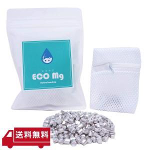 マグネシウムとメッシュ袋が入った手作り用キットです。 純度99.9%のマグネシウムがたっぷり100g...